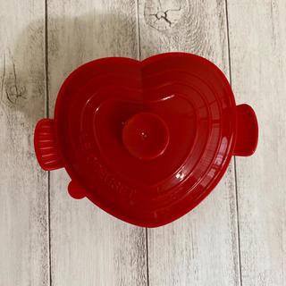 ルクルーゼ(LE CREUSET)のル・クルーゼ 新品*未使用!ハート型プラスチック容器 お弁当にも!(弁当用品)
