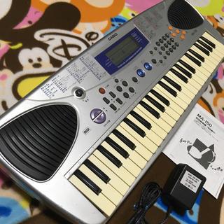 カシオ(CASIO)の送料込み・匿名発送★カシオ★電子キーボード ★MA-150★ACアダプター付き(電子ピアノ)