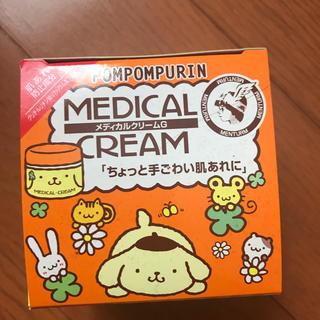 ポムポムプリン - ポムポムプリン メディカルハンドクリーム