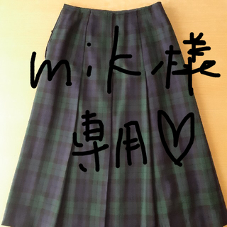 サマンサモスモス(SM2)のSM2 ブラックウォッチスカート(ひざ丈スカート)