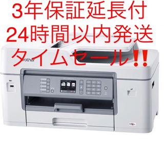brother - 【今週末限定セール‼️】【3年保証付】即日発送 新品複合機