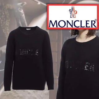 MONCLER - モンクレール黒のスパンコールレンダリング付きセーター
