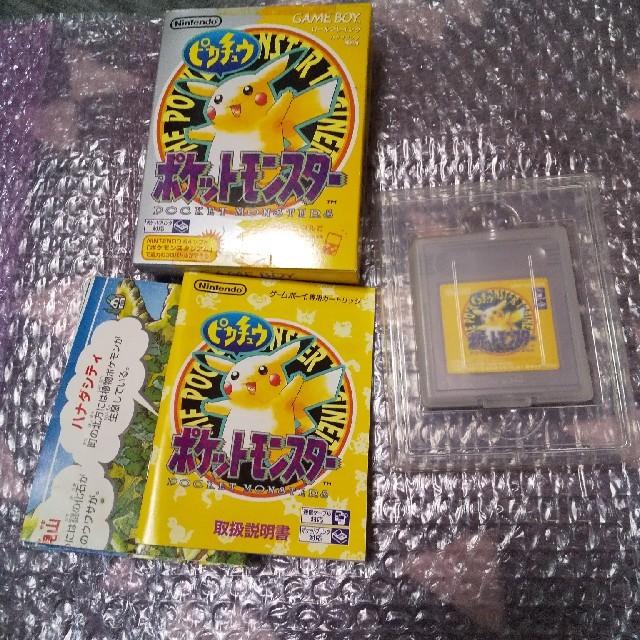 ゲームボーイ(ゲームボーイ)のゲームボーイポケットモンスターピカチュウ エンタメ/ホビーのゲームソフト/ゲーム機本体(携帯用ゲームソフト)の商品写真