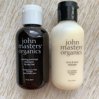 ジョンマスターオーガニック(John Masters Organics)の【未使用】John Masters Organics 2本セット トラベルサイズ(シャンプー/コンディショナーセット)