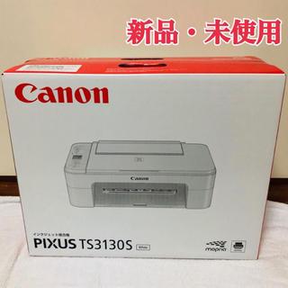 Canon - 【新品】Canon プリンター TS3130SWH