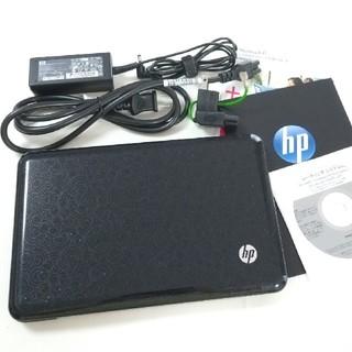 ヒューレットパッカード(HP)の【持ち運び♪】HP mini 1000 16GB+8GB Win10モバイルPC(ノートPC)