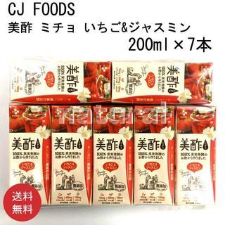 コストコ(コストコ)の【送料無料】CJ FOODS 美酢 ミチョ いちご&ジャスミン 200ml×7本(ソフトドリンク)
