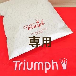 Triumph - トリンプ スロギー LL