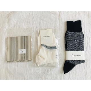 Calvin  Klein 【ハンカチ&靴下】