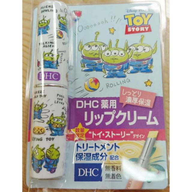 DHC(ディーエイチシー)のDHC 薬用リップクリーム トイストーリー 数量限定 手越 ジャニーズ コスメ/美容のスキンケア/基礎化粧品(リップケア/リップクリーム)の商品写真