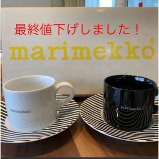 marimekko - マリメッコ カップ ペア