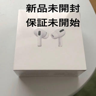 Apple - AirPods Pro (エアーポッズ プロ)