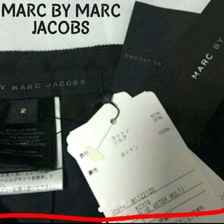 MARC BY MARC JACOBS - 新品 MARC BY MARC JACOBS  シルク混 スカート