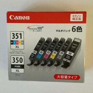 Canon - キャノン 351XL+350XL 6MP インク