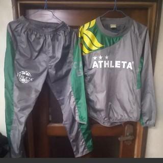 ATHLETA - (中古品)アスレタ シャカシャカ 上下セット サイズS  サッカー  ピステ