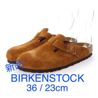 ビルケンシュトック(BIRKENSTOCK)の[新品] BIRKENSTOCK ビルケン ボストン 39 / 23cm(サンダル)