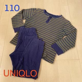 UNIQLO - UNIQLO パジャマ 110