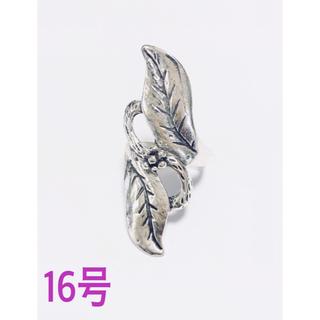 美品☆メンズアクセサリー リング 16号(リング(指輪))