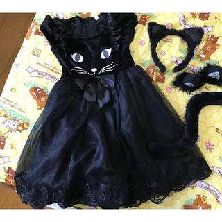 120cm  黒ネコちゃんコスプレセット