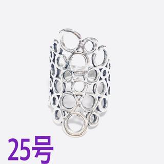 美品☆メンズアクセサリー リング 25号(リング(指輪))