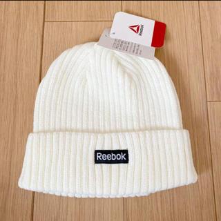Reebok - リーボック ニット帽