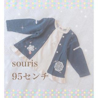 スーリー(Souris)の女の子95センチ(Tシャツ/カットソー)
