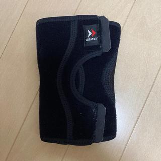 ザムスト(ZAMST)のZAMST 膝サポーター (トレーニング用品)