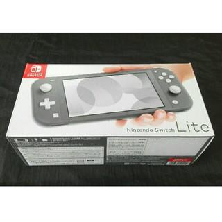 ニンテンドースイッチ(Nintendo Switch)の新品未使用 Nintendo Switch Lite グレー (携帯用ゲーム機本体)