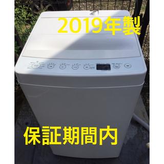 amadana - 保証期間内 美品 全自動洗濯機 4.5キロ アマナダ  AT-WM45B