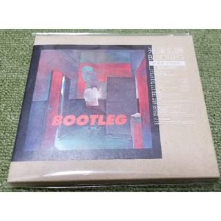 BOOTLEG(映像盤/初回限定盤)