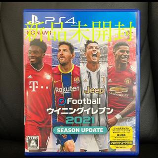 コナミ(KONAMI)のeFootball ウイニングイレブン 2021 SEASON UPDATE (家庭用ゲームソフト)
