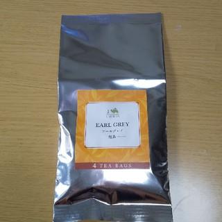 ルピシア(LUPICIA)のルピシア 500ml アイスティーバッグ(茶)