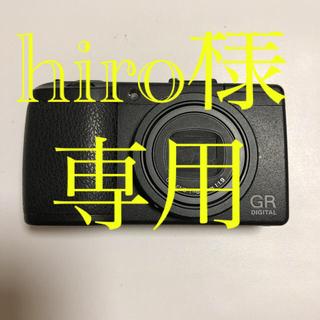 リコー(RICOH)のRICOH リコー GR DIGITAL Ⅲ(コンパクトデジタルカメラ)
