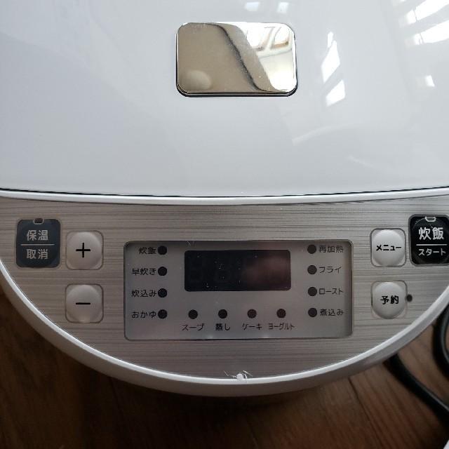 炊飯器☆5.5合炊き スマホ/家電/カメラの調理家電(炊飯器)の商品写真