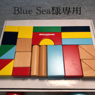ミキハウス(mikihouse)のミキハウス つみき知育玩具(積み木/ブロック)