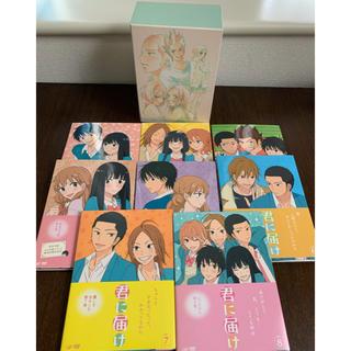 シュウエイシャ(集英社)の君に届け Vol.1 〜8 書き下ろしBOXセット(アニメ)
