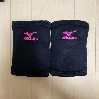ミズノ(MIZUNO)のMIZUNO 膝サポーター(バレーボール)