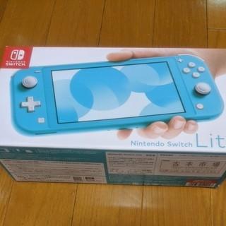 【新品未開封】任天堂Switch Lite ターコイズ(家庭用ゲーム機本体)