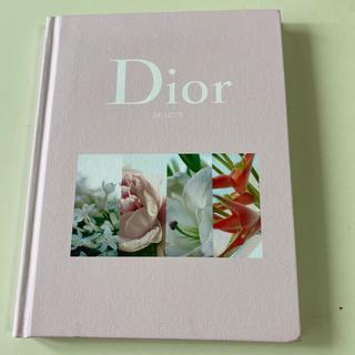 ディオール(Dior)のDior 付録ノート(ノート/メモ帳/ふせん)