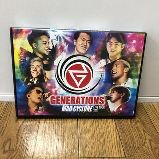 ジェネレーションズ(GENERATIONS)のHONSTA様専用(ミュージック)