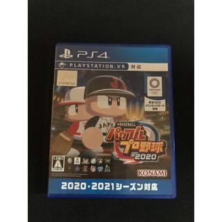 コナミ(KONAMI)の実況パワフルプロ野球2020 PS4 美品(家庭用ゲームソフト)