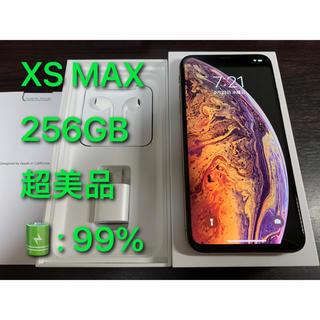 iPhone - IPHONE XS MAX 256GB SIMフリー新品同様