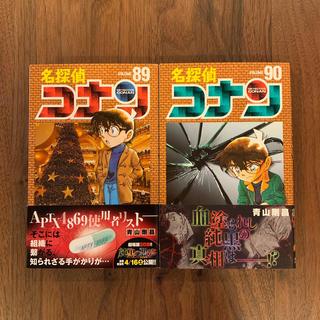 小学館 - 名探偵コナン 89,90巻 2冊セット