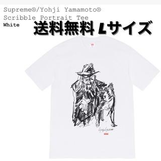 Supreme - ヨウジヤマモト yohojiyamamoto supreme シュプリーム