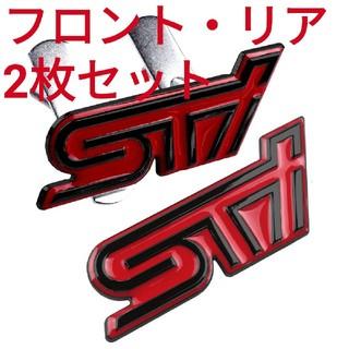 スバル(スバル)のSTI エンブレム ステッカー SUBARU インプレッサ レヴォーグ BRZ(車外アクセサリ)
