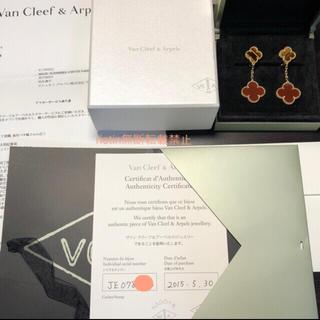 Van Cleef & Arpels - 入手困難✨付属完備✨vancleef マジックアルハンブラ2モチーフピアス