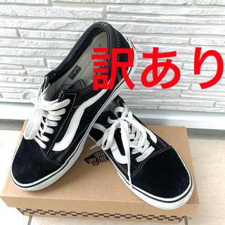 VANS VAULT - Vans Old Skool Black White 25.5cm