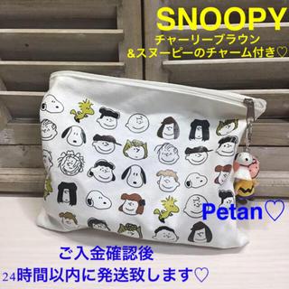 SNOOPY - スヌーピー♦ポーチ♦おむつポーチ♦化粧ポーチ♦新品♦SNOOPY♦︎チャーム付き