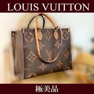LOUIS VUITTON - 【早い者勝ち美品】 トートバッグ