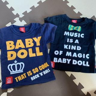 ベビードール(BABYDOLL)のベビードール Tシャツ 80 2枚セット(Tシャツ)